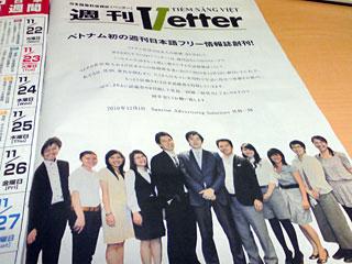 20101214_vetter_09.jpg