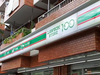 ローソンストア100