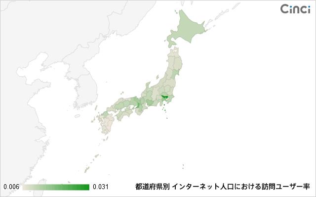 都道府県別 インターネット人口における訪問ユーザー率